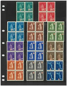 Croatia 1943 Red Cross Set/10 Plus 2K Wounded Soldier Blocks/4 Stamps MUH 11-13