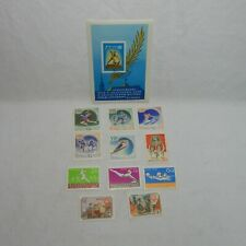 RUSSIAN STAMP COLLECTION #1