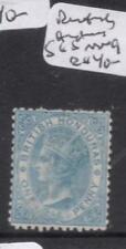British Honduras SG 5 MNG (1dog)