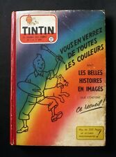 Reliure Tintin 1954 n° 22 (318-330) très bel état cote 180 € + calendrier tintin