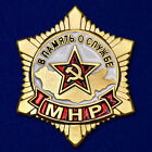 BADGE+In+memory+of+service+in+Mongolia+RED+ARMY+MILITARY+MEDAL+MEDALS+PINS