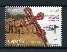 Spain 2017 MNH Lebaniego Jubilee Year Cantabria 1v Set Tourism Religion Stamps