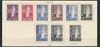 ICELAND 1938 MOUNTED MINT AND USED STAMPS  REF 5777