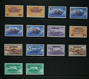 TONGA, a collection of 29 stamps for sorting, MM condition.