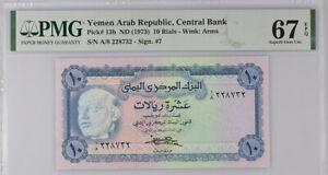 Yemen 10 Rials ND 1973 P 13 Superb GEM UNC PMG 67 EPQ High