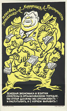 Original Vintage Poster Soviet Anti Capitalist Efimov Silkscreen Bribe Russian
