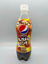 Pepsi Caramel Punch Japan Import Limited Edition 490ml