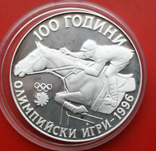 Bulgaria-Bulgarien: 1000 Leva 1995 Silber, KM# 215, PP-Proof, #F 1236
