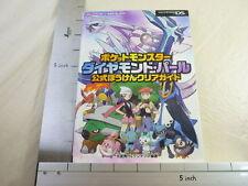 POKEMON Diamond Pearl Game Guide Book DS MF