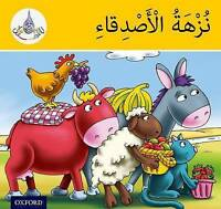 The Arabic Club Readers: Yellow Band: The Friends' Picnic by Hamiduddin, Rabab|A