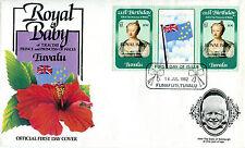 TUVALU FUNAFUTI 1982 BIRTH OF PRINCE WILLIAM 10c GUTTER PAIR FIRST DAY COVER (c)