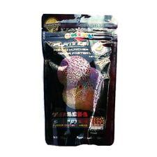 100g XL Okiko Flowerhorn Fish Food Floating Pellets Platinum Head Fast Cichlid