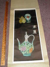 Asian Chinese Paper Scroll Embroidered Japanese Fine Art Pottery Vase Painting