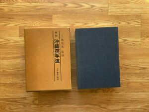 Okinawan Karate-do Sono Rekishi to Giho 1977 1,325 pages Limited to 2,000 copies
