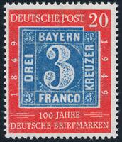 BUND 1949, MiNr. 114 II, postfrisch, gepr. Schlegel, Mi. 180,-