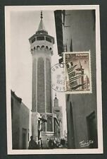 TUNESIEN MK 1953 TUNIS MOSQUEE MOSQUE MOSCHEE CARTE MAXIMUM CARD MC CM h0224