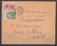 French West Africa Sc 49/51 on 1953 Commercial Cover to Chicago