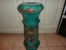 CHINESE POTTERY  67.4CM SIX SIDED TURQUOISE JARDINIERE STAND WITH BROWN & YELLOW
