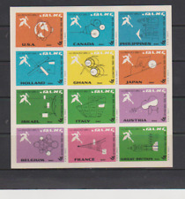 Judaica Israel 1964 Imp.Sheet 12 Poster Stamps International Trade Fair Levant