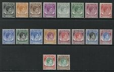 Singapore KGVI 1949-52 perforated 18 mint o.g. lightly hinged