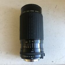 Sigma High-speed 80-200mm Multi-coated Zoom Lens Made In Japan For Minolta