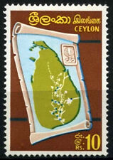 Ceylon 1964 SG#500, 10R Map Definitive MNH #D29523