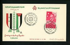 Postal History Egypt FDC #454 Republic of Iraq 1958 Overseas Mailer