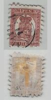 Finland, 1866, SC 12a, used, roulette II, vert. laid paper. c9568