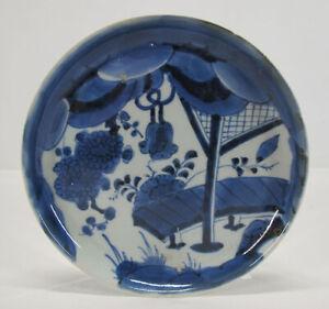 Edo Imari Arita Blue Porcelain Charger Plate Peony Garden Trellis Curtain NR yqz