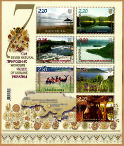 Ukraine 2011 Souvenir Sheet MNH Michel Catalog Block nº 91 *** (1197/1203)