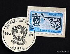 TIMBRE FRANCE OBL. 1° JOUR  Yt 1927 JOURNEE DU TIMBRE
