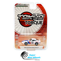 Greenlight 1:64 Tokyo Torque Series 3 -1970 Datsun 240Z Rally (White)