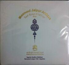 Maamoul jaipur antique 60 gm by abdul samad al qurashi bakhoor /bakhour incense.