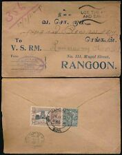 BURMA 1935 USE THE AIRMAIL SLOGAN on FRONT + TOWN DIE on BACK MANDALAY