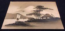 Postcard Vintage  Art - Mount Fuji Japan - Sent 1912