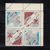 Russia 1966 Artic Sc 3164a X2 square   mint never hinged