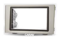 CARAV 11-745 Autoradio Radioblende für IVECO Daily 2006-2014 doppel DIN silber