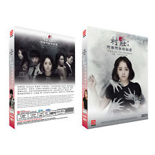 The Town: The Uninvited Korean Drama DVD with Good English Subtitle