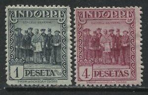Spanish Andorra 1929 1 and 4 pesetas mint o.g. hinged