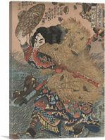 ARTCANVAS Yang Lin - Hero of the Suikoden Canvas Art Print by Utagawa Kuniyoshi