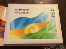 The World Expo 2010 SHANGHAI CHINA STAMPS COLLECTION ALBUM, new