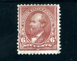 USAstamps Unused FVF US Serie of 1894 Garfield Scott 256 NG