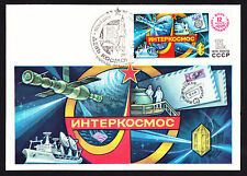 Russia 1979 maxi card Space Space ship Travel postcard Russian PC Russland