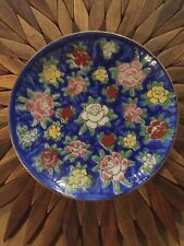 Andrea By Sadek Made In Japan Hand painted Dish