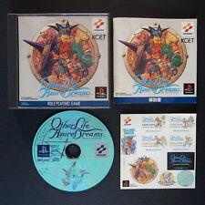 OTHER LIFE AZURE DREAMS PlayStation NTSC JAPAN・❀・RPG KONAMI PS1 アザーライフ アザードリームス