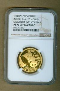 2012 China Singapore Int. Coin Fair Proof 1/2oz Gold Panda NGC PF 70 Ultra Cameo