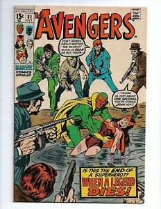 The Avengers #81 (Oct 1970) WANDA VISION cover. No Reserve/ Free Shipping!