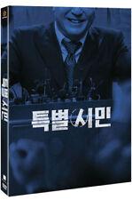 The Mayor (Korean, 2017, DVD) Slip Case Edition / Special Citizen