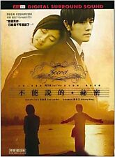"Jay Chou ""Secret"" Guey Lun Mei HK Region 3 Version 2007 Taiwan Romance DVD"