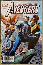 Avengers #82 VF+ 3rd Series